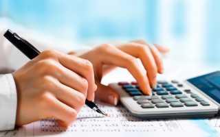 Минимальная сумма ндс к уплате в бюджет
