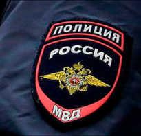 Надбавка за выслугу лет сотрудникам полиции