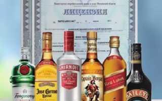 Как проверить действие лицензии на продажу алкоголя