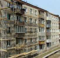 Как узнать когда будет капремонт дома москва