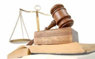 Куда обжаловать решение областного суда
