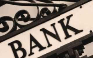 Как учредитель может снять средства со счета