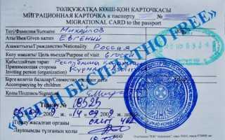 Нужен ли в казахстане загранпаспорт