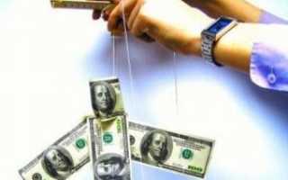 Как сократить кредиторскую задолженность предприятия