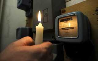 Могут ли отключить свет за неуплату жкх