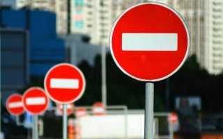 Кто отвечает за знаки дорожного движения
