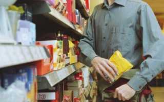 Какая сумма является кражей в магазине