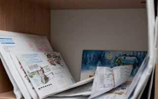 Когда почтальоны разносят извещения