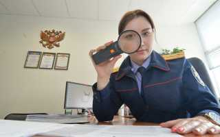 Какие экзамены надо сдавать на следователя