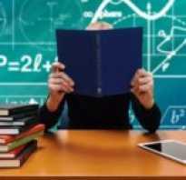 Написать жалобу на учителя в школе анонимно
