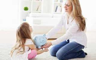 Когда перечисляет соцзащита деньги