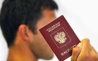 Когда паспорт является недействительным