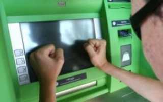 Могут ли коллекторы заблокировать счета