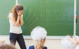 Коллективная жалоба на преподавателя вуза образец
