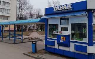 Какие белорусские сигареты лучше