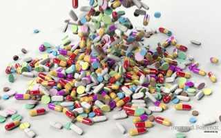 Куда выбросить просроченные лекарства