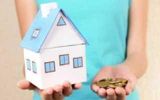 Какой должен быть доход для ипотеки
