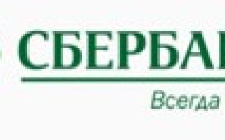 Московское шоссе 270в ипподром сбербанк телефон