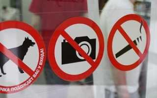 Можно ли фотографировать товар в магазинах