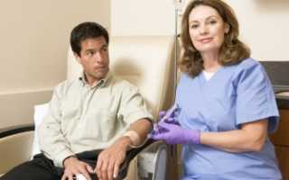 Неполное высшее медицинское образование