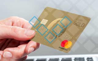 Как узнать долг в каспий банке