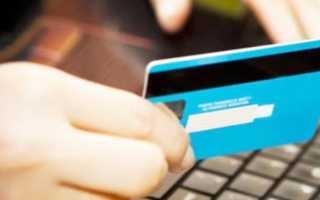 Как узнать в каких банках открыты счета