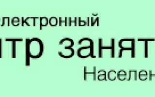 Копылов владимир юрьевич воронеж