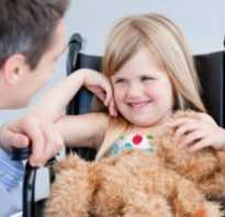 Опека над ребенком инвалидом