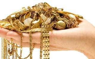 Можно ли не выкупать золото из ломбарда