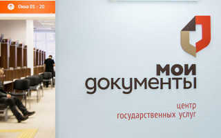 Обмен социальных карт москвича на новые