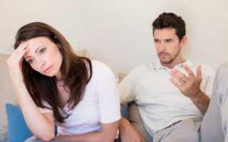 Не менять фамилию после замужества