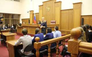 Как узнать когда суд по уголовному делу