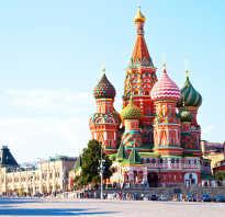 Командировать в город москва