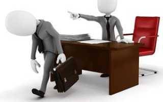 Окончательный расчет при увольнении назначение платежа