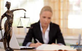 Какими качествами должен обладать юрист