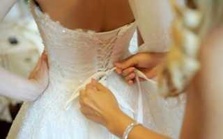 Можно ли сдать свадебное платье