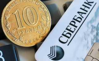 Номинальный счет для опекунов в сбербанке
