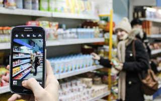 Можно ли делать фотографии в магазине