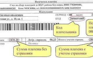 Как узнать код епд по адресу