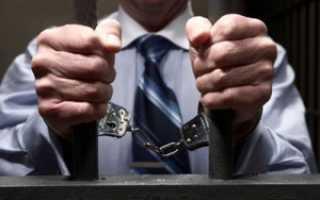 Мошенничество между юридическими лицами