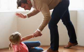 Нанесение вреда здоровью несовершеннолетним