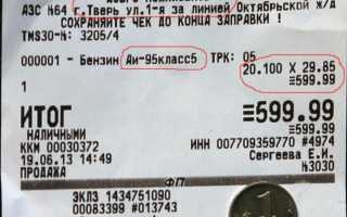 Наказание за поддельный чек