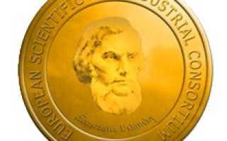 Медаль ушинского википедия