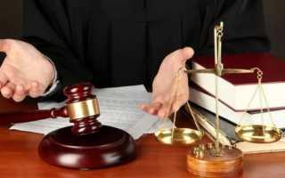 Неявка истца в суд