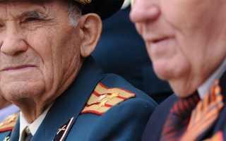 Налоговые льготы ветеранам военной службы