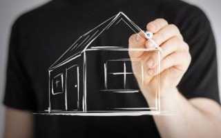 Нормы выделения электрической мощности на квартиру