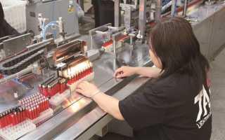 Оборудование для производства зажигалок