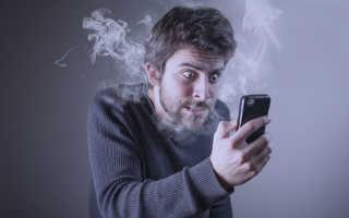 Как удалить телефон из базы обзвона