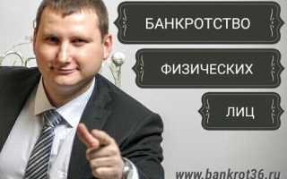 Мировой судья советского судебного района курской области