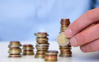Кто должен оплачивать госпошлину при покупке квартиры